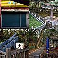 第0697篇[南投竹山]照鏡台地震公園/沙東宮/九二一地震照片暨文物展覽館X影像導覽 Nantou Cosmetic Mirror 921 Earthquake Park X Taiwan tourist attractions image navigation