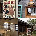 第0785篇[澎湖馬公]張雨生故事館/潘安邦紀念館/篤行十村/湘東商行X影像導覽|Penghu Yu-Sheng Chang Memorial Museum X Taiwan tourist attractions image navigation