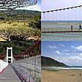 第0789篇[屏東滿州]港口吊橋/濕地公園/划獨木舟/衝浪/海墘大橋X影像導覽|Pingtung Menzhou Gangkou Suspension Bridge X Taiwan tourist attractions image navigation