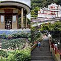 第0794篇[新北坪林]觀音台步道/全台最高青銅觀音/雪山隧道合照最佳位置/茶鄉仙境X影像導覽|New Taipei Pinglin Guanyintai X Taiwan tourist attractions image navigation