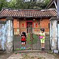 第0798篇[新竹關西]關西南陽堂鄧屋/歷史建築X影像導覽|Hsinchu Deng's House X Taiwan tourist attractions image navigation