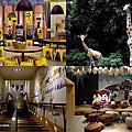 第0818篇[彰化埤頭]台灣穀堡/原中興糓堡/稻米博物館X影像導覽|Changhua Union Rice / Rice Castle X Taiwan tourist attractions image navigation