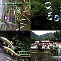 第0823篇[苗栗南庄]春谷養鱒農場/小東河步道X影像導覽|Miaoli Chun Gu Farm X Taiwan tourist attractions image navigation