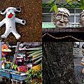 第0838篇[屏東枋寮]鐵道藝術村/枋寮F3藝文特區/放慢腳步遇見美麗蝸牛巷X影像導覽|Pingtung Fangliao F3 Art District X Taiwan tourist attractions image navigation
