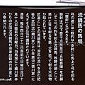第0884篇[Japan Kyushu]Kumamoto Suizenji Jojuen Garden X Attraction image navigation|日本九州熊本水前寺成趣園/名水百選/出水神社X景點影像導覽