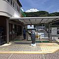 第0887篇[Japan Nagasaki]Sasebo Zoological Park and Botanical Garden X Attraction image navigation|日本長崎佐世保九十九島動植物園森閃閃/日本最大天井水槽企鵝館X景點影像導覽