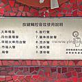 第0922篇[基隆七堵]鐵道文物紀念公園/七堵車站(歷史建築)X影像導覽|Keelung Qidu Cidu Railway Memorial Park X Taiwan tourist attractions image navigation