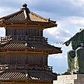 第0935篇[Japan Kyushu]Kumamoto Yamaga Historical Park Kikuchi Castle X Attraction image navigation|日本九州熊本山鹿歴史公園鞠智城/温故創生館X景點影像導覽