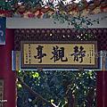 第0940篇[苗栗公館]行修寺/原觀音寺/八角棟登山步道X影像導覽|Miaoli Gongguan Xingxiu Temple X Taiwan tourist attractions image navigation