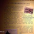 第1271篇[南投鹿谷]茶葉文化館/農會茶業中心X台灣景點導覽|Nantou Lugu Tea Cultural Museum X Taiwan attraction