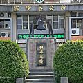 第1273篇[台中霧峰]貓頭鷹教堂/戲水池/3D彩繪/長青學苑X台灣景點導覽|Taichung Wufeng Owl church X Taiwan attraction