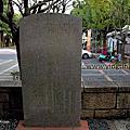 第1276篇[彰化芬園]寶藏寺(三級古蹟)/義民祠/萬善堂X台灣景點導覽|Changhua Fenyuan Baozang Temple X Taiwan