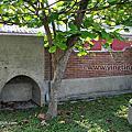 第1304篇[台南柳營]劉啟祥美術紀念館/故居頤樓X台灣景點導覽|Tainan Liouying Liu Chi-Hiang Memorial Hall X Taiwan