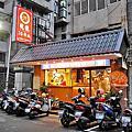 20191221_有好物情報網-㡣龍香港茶餐廳