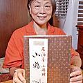 202005071_吃飽飽-小鶴日本料理