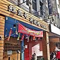 20200618_吃飽飽-鯉魚哥丼滋丼