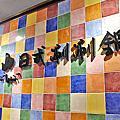 20200711_吃飽飽-丸山日式涮涮鍋 士林店