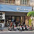 20200713_吃飽飽-白色廚房 White Restaurant