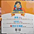 202007212_吃飽飽-SuperPaPa雪花冰專賣店