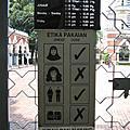 20050417~0425 澳馬9日遊--吉隆坡篇