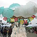 2011 夢想音樂節