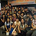 2009/07三仁同學會