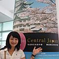 971006_1HelloKitty機+名古屋機場