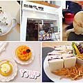 blog(咕嚕貓咖啡廳  台中)