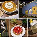 blog(四隻貓)