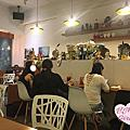 2017.06 新北中和 Hug Cafe