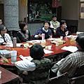 林內鄉社區推動小組會議