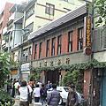 2005年12月_大稻埕遙遊