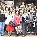 台北探索館大稻埕尋訪早期文教雪泥鴻爪巡禮側記(2007.10.17)