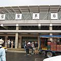 06-1111 草嶺古道