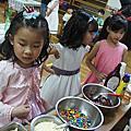 2014兒童節下午茶體驗日