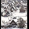 2013日本中陸高山合掌平湯滑雪行