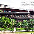 TAIWAN-北投.探訪老眷村-中心新村