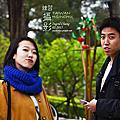Taiwan-新竹.春遊賞櫻去!2015.02.23