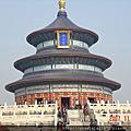 2007-11/3~11/4北京