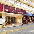 HOTEL WING 橫濱