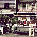 台中北華街臭豆腐