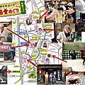 飛驒金山町散步地圖