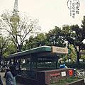 西原咖啡 / 榮站 / 名古屋