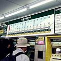 鎌倉>江之島電車沿途散策