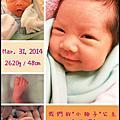 柚子3~4W (4/22-4/27)