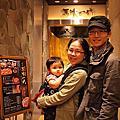 2015.04.04-08 東京飛驒牛之旅DAY 2