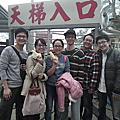 2010.12.25-26  聖誕快樂(竹山天梯、國美館)