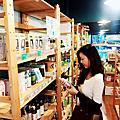 『RA黑種草』夥伴商店 Taiwan Partner Store