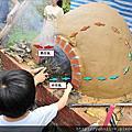 [樸門好好玩]2012.5.26野草莓園麵包窯(二)