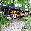 2009 LATE SPRING FUKUOKA - day 2